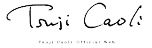 辻香織ロゴ